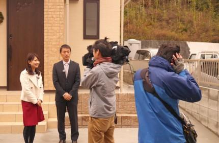 【2014年12月23日放送】日本海テレビ「最新住宅情報番組 夢のマイホームコレクション2014」に取材いただきました!